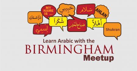 Meetup Banner – Birmingham Arabic